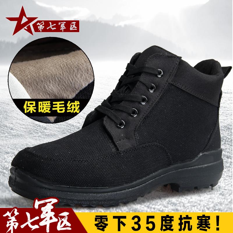 正品高帮靴