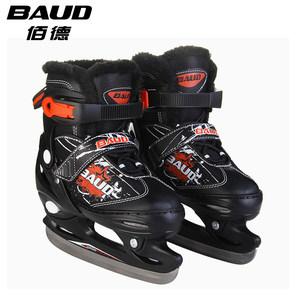 佰德正品儿童可调冰球鞋花样鞋成人溜冰鞋男女冰刀鞋保暖一键调节