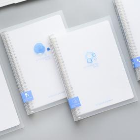 优湃 简约磨砂A5B5PP活页本 学生创意笔记本子文具 可拆卸活页夹