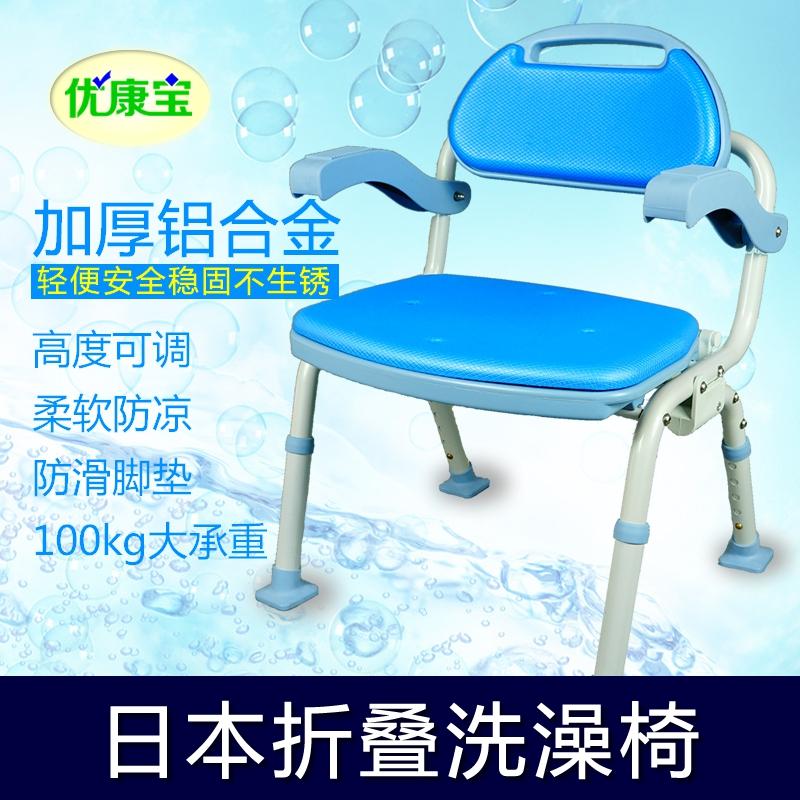 日本浴室凳老人防滑洗澡凳老人洗澡椅专用椅残疾人厕所凳可折叠