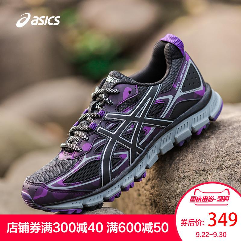 ASICS亚瑟士女鞋越野跑鞋GEL-SCRAM3入门跑步鞋运动鞋T6K7N-1693