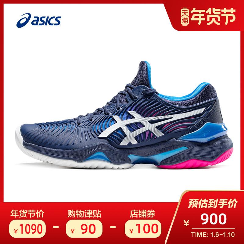 ASICS亚瑟士 网球鞋女子COURT FF 2球鞋袜套式运动鞋1042A076-400