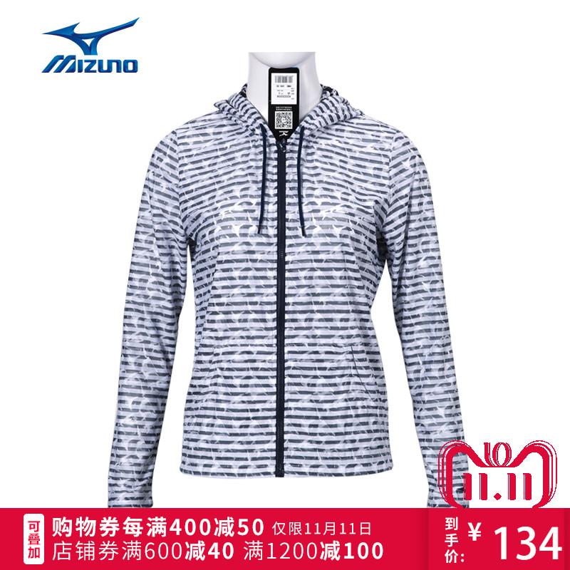 MIZUNO美津浓女款运动服防风衣夹克外套女式连帽针织开衫K2CC5208
