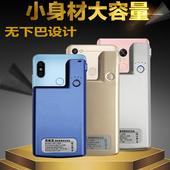 note5A背夹充电宝轻溥背夹电手机充电壳 note4x note5 红米note4