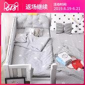 儿童床围防撞纯棉可拆洗全棉婴儿婴童挡布套件加宽拼接床床围皇冠