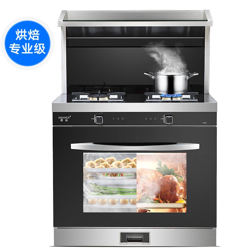 樱驰蒸烤箱一体机A10G