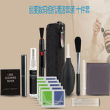 SLR Camera Cleaning Kit digital micro single lens cleaning kit keyboard cleaning tool for mobile phone computer screen
