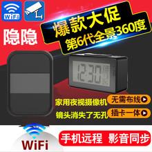 微型摄像头无线wifi网络手机远程小型智能高清家用夜视迷你监控器