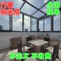 中空阳光板实心耐力板透明隔热防晒防雨户外空心雨棚板耐紫外线PC