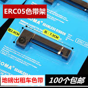 ERC05 ribbon frame taxi ribbon small scale scale meter M-150II printer M160 cartridge core