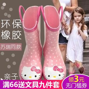儿童雨鞋女童防滑橡胶水鞋幼儿宝宝亲子加绒雨靴小孩学生保暖胶鞋