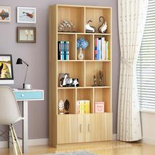 简约现代书柜书架自由组合木质小柜子简易儿童储物柜格子柜收纳柜