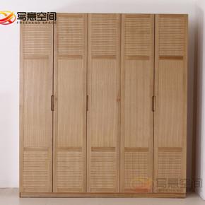 水曲柳实木五门衣柜 现代简约卧室家具平拉门大衣橱 木质衣柜定制