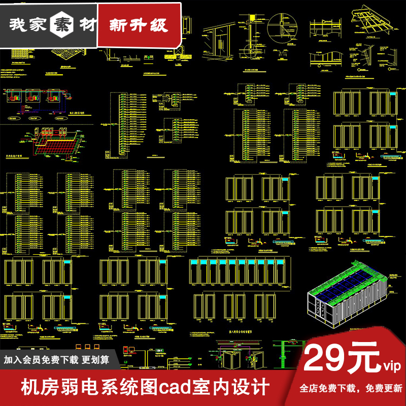 Сетевые кабели / Запчасти для кондиционеров Артикул 596292539292