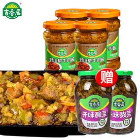 吉香居野山椒牛肉酱218g*4瓶+开味酸菜426g*2瓶拌面饭酱辣椒酱
