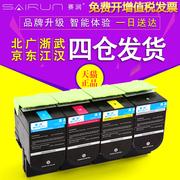 适用联想CS2310N粉盒 2310碳粉CS3310DN LT231墨盒打印机彩色黑色