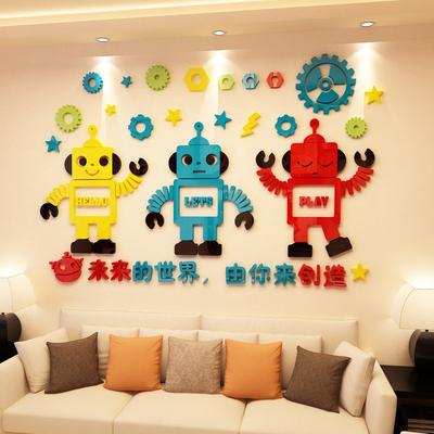 墙贴机器人