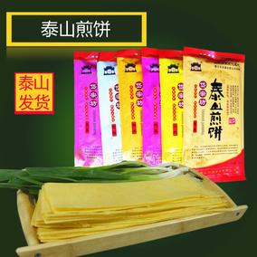 【天天特价】泰山无糖杂粮煎饼6袋 山东大煎饼泰安特产玉米小米等