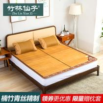 米软硬三件套折叠式冰丝床席包邮1.8m1.5水牛皮真皮彩绘牛皮凉席