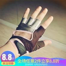 健身房女子半指耐磨护手腕器械运动手套动感单车举重训练骑行手套