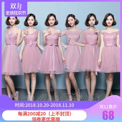 2018新款短款伴娘礼服韩式结婚修身装显瘦姐妹裙豆沙色绑带宴会服