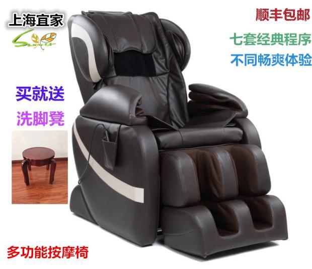 新款家用智能多功能按摩椅电动太空舱青老年按摩器推拿凳厂家直销