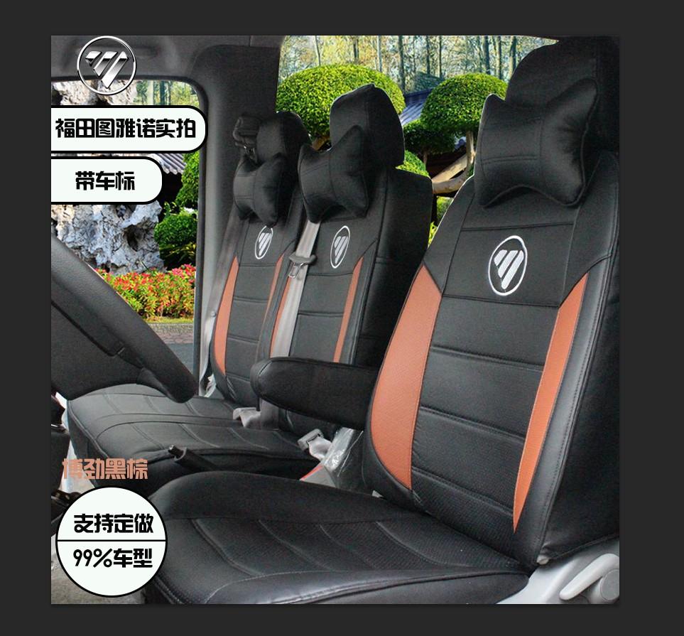 Чехлы на сиденья автомобиля Артикул 568966437870