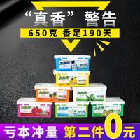 车载香膏车载香水固体香膏汽车香膏固体芳香剂持久淡香香薰香膏