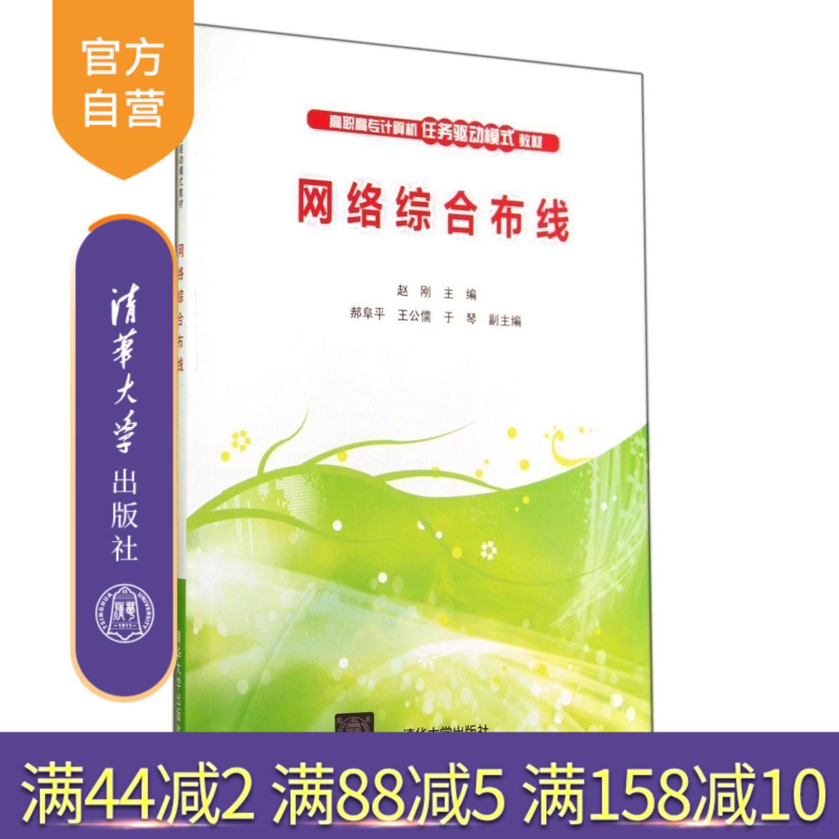 Компьютерная литература Артикул 45688607731