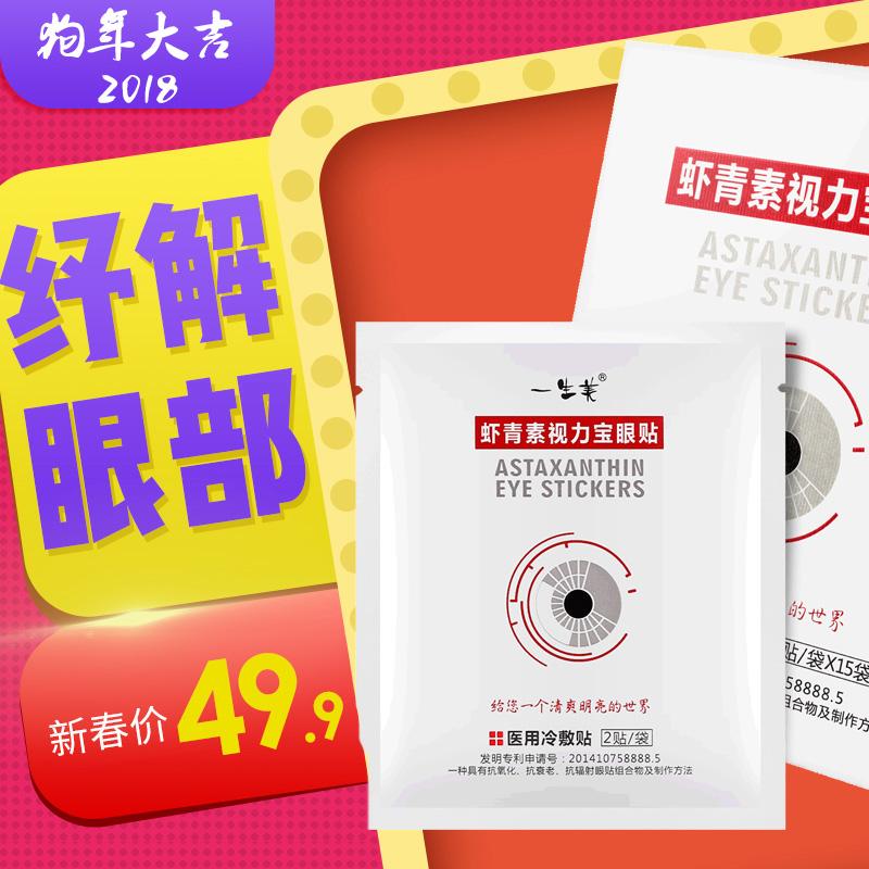 【18.2.14值得买】福利,淘宝天猫白菜价商品汇总