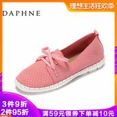 Daphne/达芙妮正品春款上新舒适女鞋休闲鞋系带透气套脚单鞋女鞋