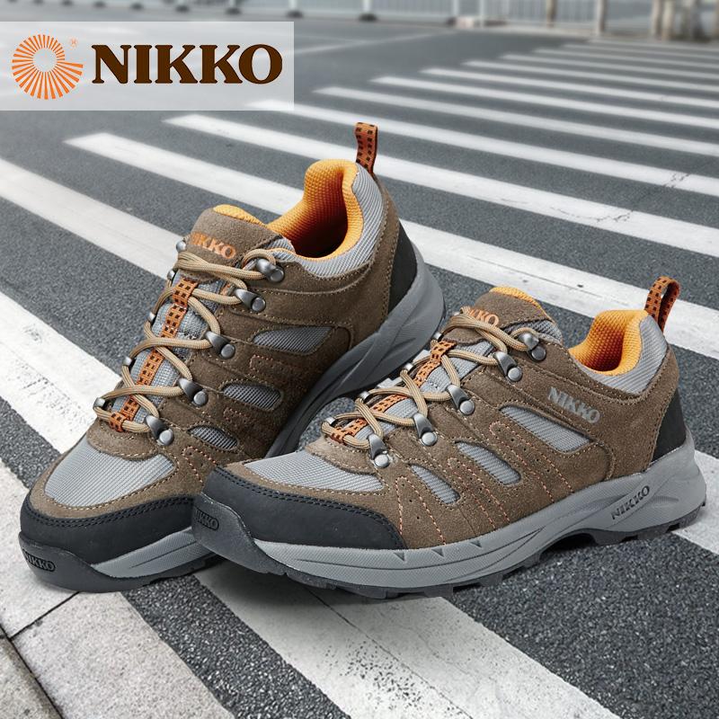 Трекинговая обувь Артикул 563721895766