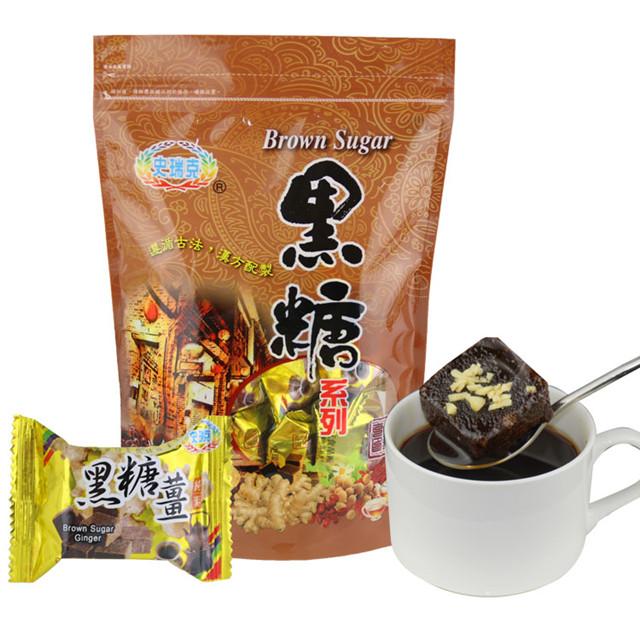 台湾史瑞克黑糖姜茶 姜母茶  大姨妈茶 姜汤红糖姜茶生姜汁老姜汤