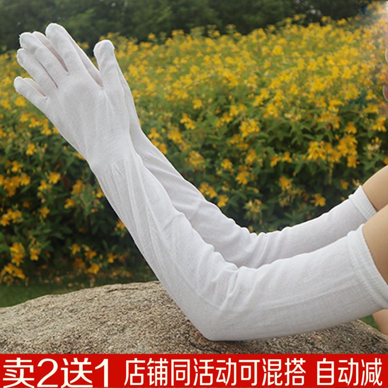 Женские перчатки Артикул 569733829798