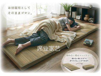 可折叠可收纳手拎式榻榻米日式加厚地铺睡垫超厚蔺草席午睡地垫