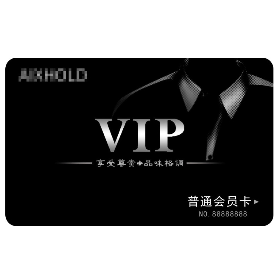 会员卡 磁卡会员卡 条码会员卡定做 400元/1000张