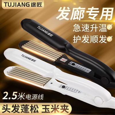 理发店专用玉米烫夹板垫发根内蓬松玉米须波浪不伤发直发器拉直板