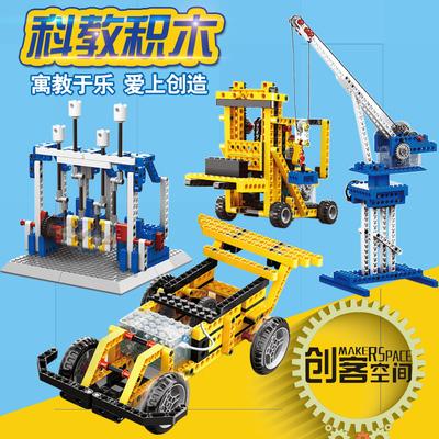 兼容乐高积木电子机器人拼装齿轮儿童玩具8科技实验机械组3-6岁12旗舰店
