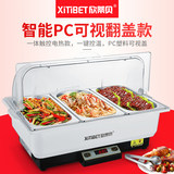 Hintibe electric buffet oven flip-top Buffy furnace square hotel insulation oven breakfast oven all-in-one electric heating