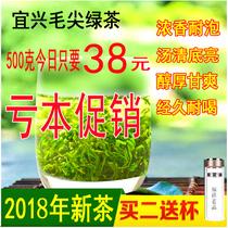 特级散装2018新茶明前绿茶西湖龙井茶叶碎茶片碎茶末袋泡茶包500G