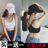 2件装 性感交叉吊带美背带胸垫抹胸文胸打底背心式运动瑜伽内衣女