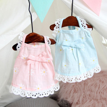Shipping Sunflower Skirt, Dog Clothes, Pet Clothes, Spring, Summer, Autumn Thin Clothes, Cat Teddy Clothes
