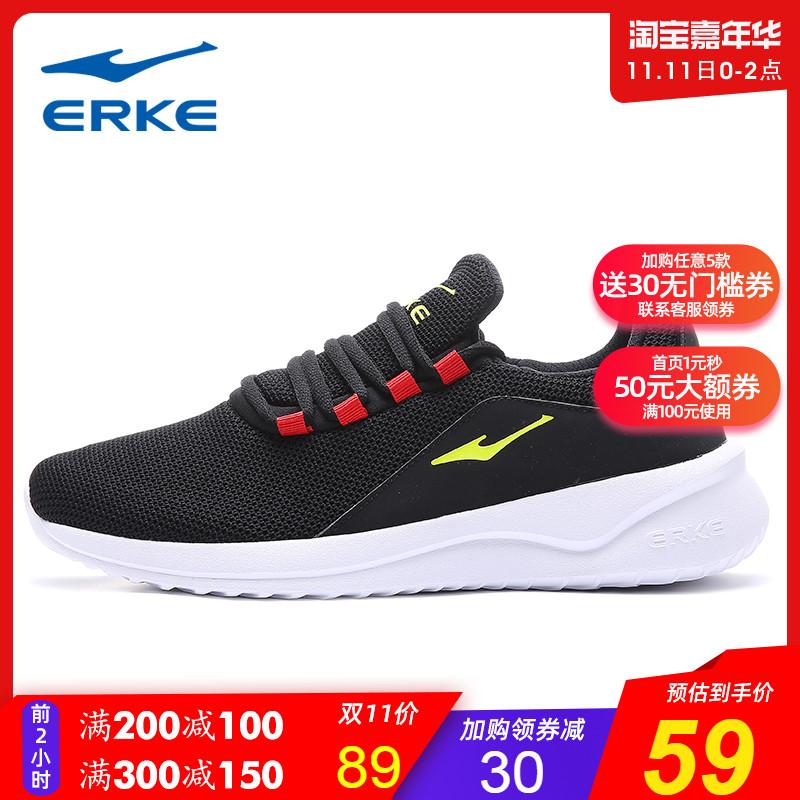 鸿星尔克男鞋气垫鞋秋冬夜光休闲跑步鞋减震耐磨运动鞋学生增高鞋