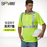 SFVest reflective T-shirt reflective clothing fluorescent safety clothing summer moisture wicking silver shirt
