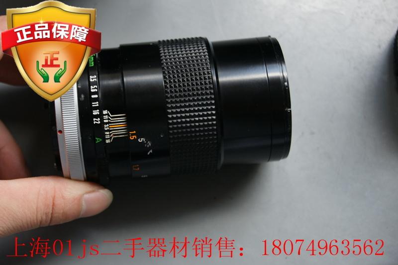 Canon佳能135mm f3.5定焦人像二手镜头 SC FD135/3.5 可转接NEX