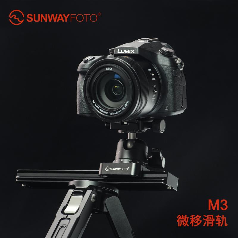 晟崴M3单反滑轨摄影摄像单反迷你小滑轨手机相机拍摄微移滑轨云台