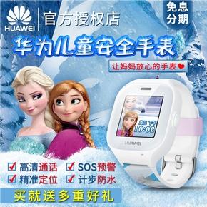 华为k2儿童手表电话GPS定位防水智能手表电话小学生女孩触屏手机