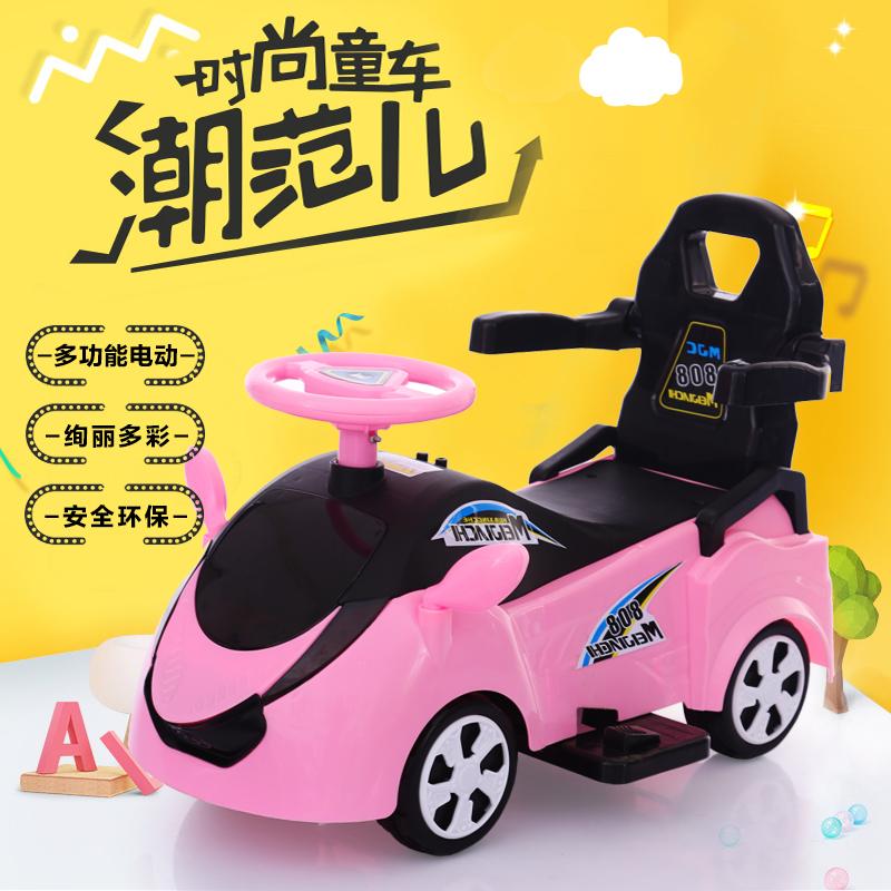 儿童电动扭扭车四轮1-3岁2宝宝玩具车可坐人婴幼儿男孩可推溜溜车