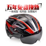 Велошлемы Артикул 546358508588