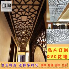 欧式雕花隔断镂空中式玄关屏风吊顶花格pvc电视背景墙装饰框定做